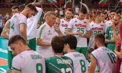 Prandi Bulgaria